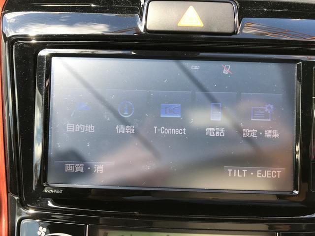 ハイブリッドG ダブルバイビー TV ナビ バックカメラ(12枚目)