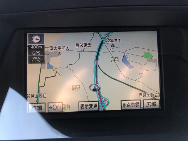 RX270 アートワークス 純正ナビ フルセグTV LED(6枚目)