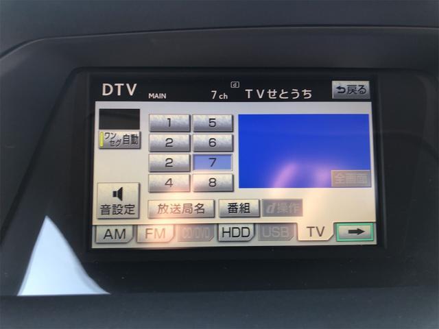 RX270 アートワークス 純正ナビ フルセグTV LED(9枚目)