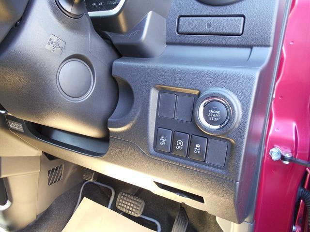 モーダ S USB端子 ミュージックプレイヤー接続可 衝突被害軽減システム LEDヘッドランプ アイドリングストップ(38枚目)