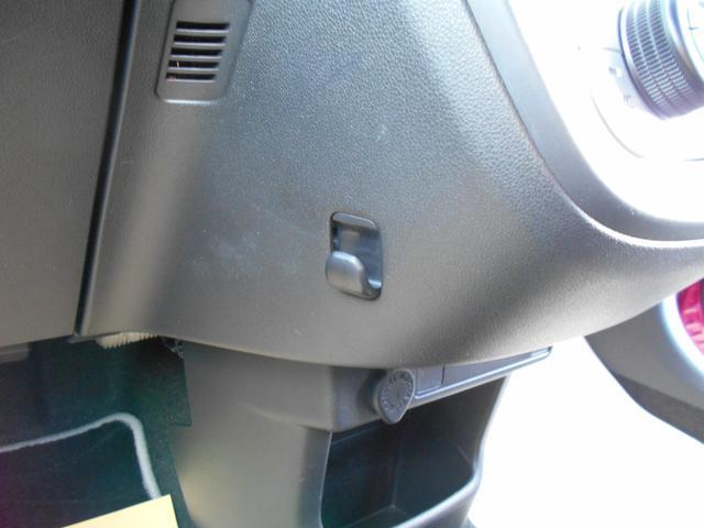 モーダ S USB端子 ミュージックプレイヤー接続可 衝突被害軽減システム LEDヘッドランプ アイドリングストップ(43枚目)