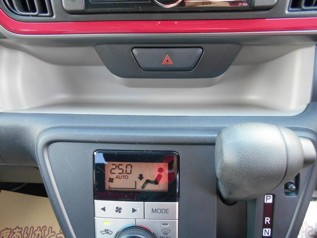 モーダ S USB端子 ミュージックプレイヤー接続可 衝突被害軽減システム LEDヘッドランプ アイドリングストップ(45枚目)