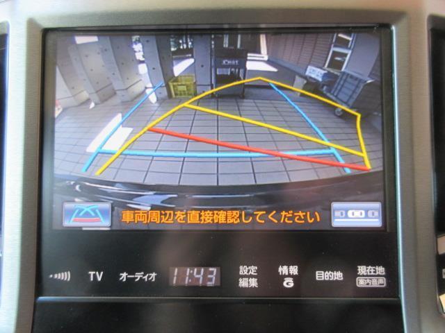 ロイヤルサルーン TV DVD CD スマートキー(16枚目)