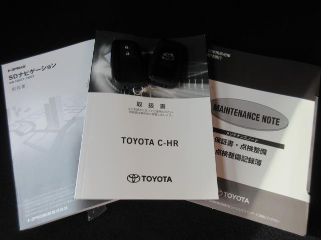 「トヨタ」「C-HR」「SUV・クロカン」「岡山県」の中古車9