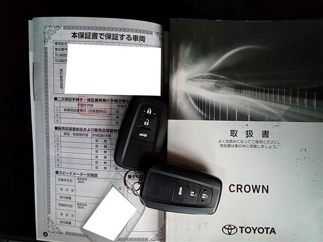 「トヨタ」「クラウンハイブリッド」「セダン」「岡山県」の中古車11