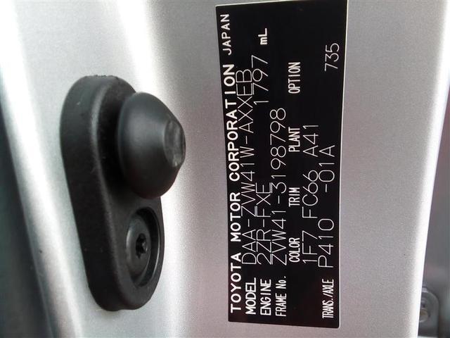 S ワンセグ メモリーナビ Bluetooth接続機能 ミュージックプレイヤー接続可 バックカメラ ETC ドライブレコ-ダ- ワンオーナー(11枚目)