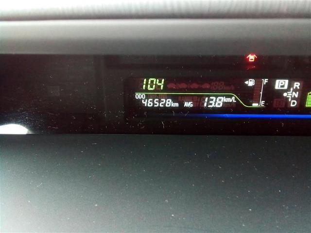 S ワンセグ メモリーナビ Bluetooth接続機能 ミュージックプレイヤー接続可 バックカメラ ETC ドライブレコ-ダ- ワンオーナー(12枚目)