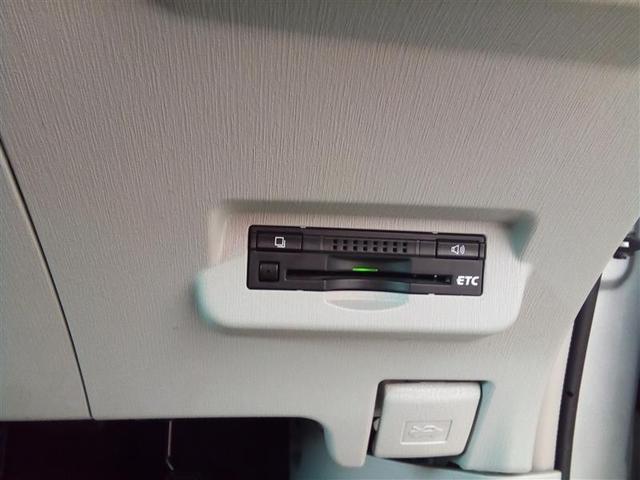 S ワンセグ メモリーナビ Bluetooth接続機能 ミュージックプレイヤー接続可 バックカメラ ETC ドライブレコ-ダ- ワンオーナー(13枚目)