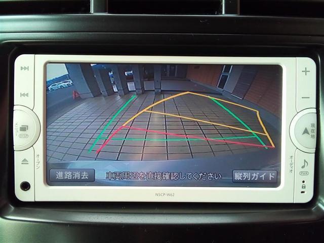 S ワンセグ メモリーナビ Bluetooth接続機能 ミュージックプレイヤー接続可 バックカメラ ETC ドライブレコ-ダ- ワンオーナー(14枚目)