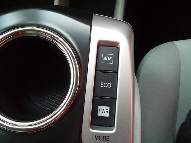 S ワンセグ メモリーナビ Bluetooth接続機能 ミュージックプレイヤー接続可 バックカメラ ETC ドライブレコ-ダ- ワンオーナー(17枚目)