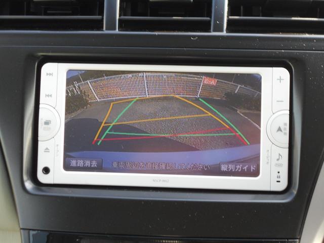 S ワンセグ メモリーナビ Bluetooth接続機能 ミュージックプレイヤー接続可 バックカメラ ETC ドライブレコ-ダ- ワンオーナー(27枚目)