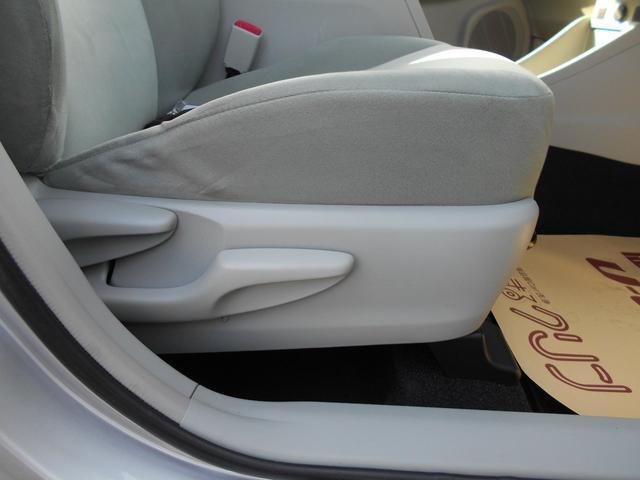 S ワンセグ メモリーナビ Bluetooth接続機能 ミュージックプレイヤー接続可 バックカメラ ETC ドライブレコ-ダ- ワンオーナー(39枚目)