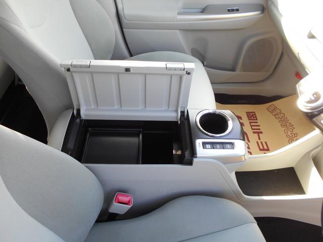 S ワンセグ メモリーナビ Bluetooth接続機能 ミュージックプレイヤー接続可 バックカメラ ETC ドライブレコ-ダ- ワンオーナー(41枚目)