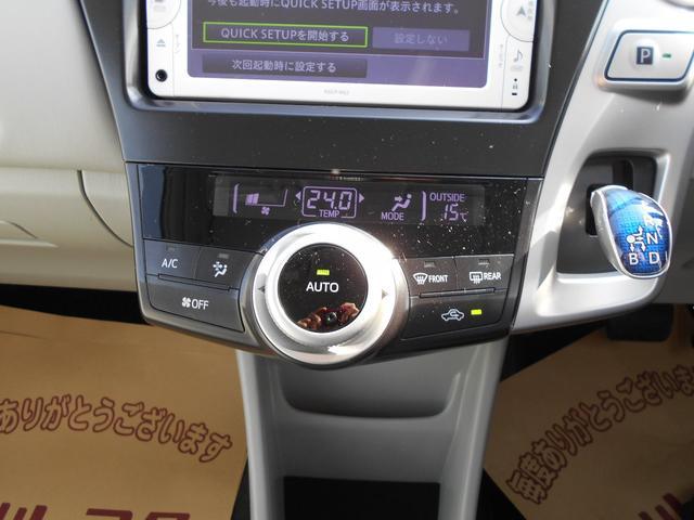 S ワンセグ メモリーナビ Bluetooth接続機能 ミュージックプレイヤー接続可 バックカメラ ETC ドライブレコ-ダ- ワンオーナー(43枚目)