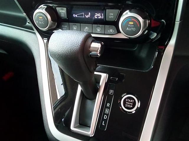 ハイウェイスター Vセレクション フルセグ メモリーナビ DVD再生 Bluetooth ミュージックプレイヤー接続可 バックカメラ 衝突被害軽減システム ETC ドラレコ 両側電動スライド LEDヘッドランプ 8人乗り 3列シート(14枚目)