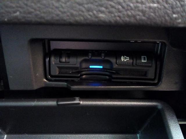 ハイウェイスター Vセレクション フルセグ メモリーナビ DVD再生 Bluetooth ミュージックプレイヤー接続可 バックカメラ 衝突被害軽減システム ETC ドラレコ 両側電動スライド LEDヘッドランプ 8人乗り 3列シート(17枚目)