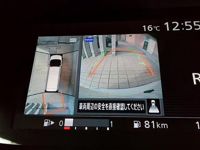 ハイウェイスター Vセレクション フルセグ メモリーナビ DVD再生 Bluetooth ミュージックプレイヤー接続可 バックカメラ 衝突被害軽減システム ETC ドラレコ 両側電動スライド LEDヘッドランプ 8人乗り 3列シート(19枚目)