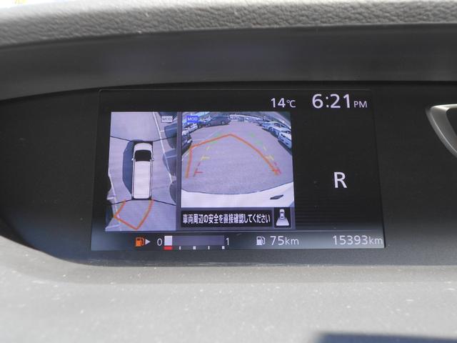 ハイウェイスター Vセレクション フルセグ メモリーナビ DVD再生 Bluetooth ミュージックプレイヤー接続可 バックカメラ 衝突被害軽減システム ETC ドラレコ 両側電動スライド LEDヘッドランプ 8人乗り 3列シート(39枚目)