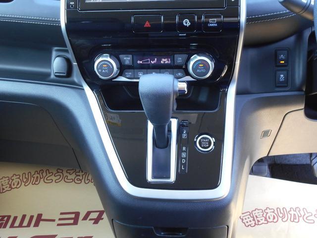 ハイウェイスター Vセレクション フルセグ メモリーナビ DVD再生 Bluetooth ミュージックプレイヤー接続可 バックカメラ 衝突被害軽減システム ETC ドラレコ 両側電動スライド LEDヘッドランプ 8人乗り 3列シート(43枚目)