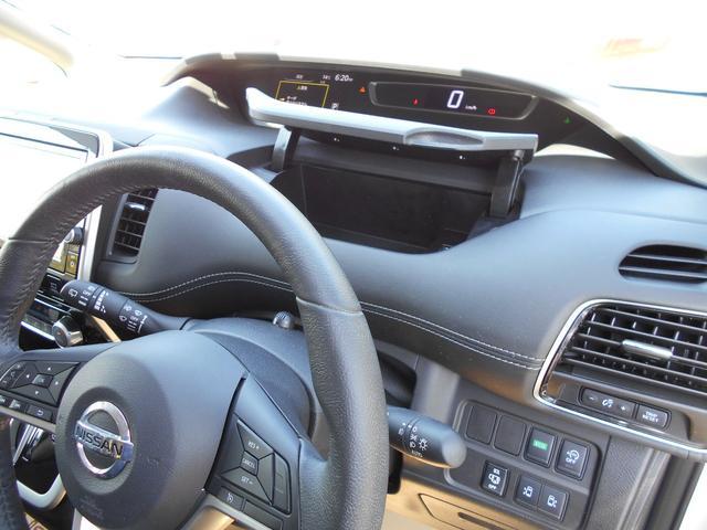 ハイウェイスター Vセレクション フルセグ メモリーナビ DVD再生 Bluetooth ミュージックプレイヤー接続可 バックカメラ 衝突被害軽減システム ETC ドラレコ 両側電動スライド LEDヘッドランプ 8人乗り 3列シート(47枚目)
