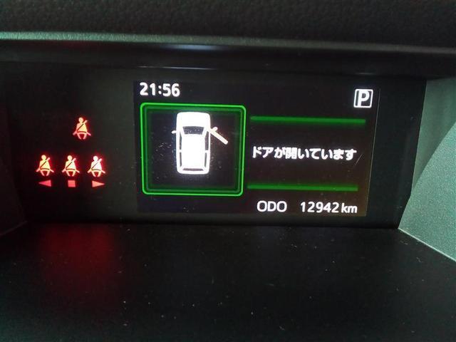 カスタムG-T 衝突被害軽減システム 両側電動スライド LEDヘッドランプ ウオークスルー ワンオーナー アイドリングストップ シ-トヒ-タ-(12枚目)