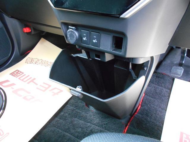 カスタムG-T 衝突被害軽減システム 両側電動スライド LEDヘッドランプ ウオークスルー ワンオーナー アイドリングストップ シ-トヒ-タ-(42枚目)