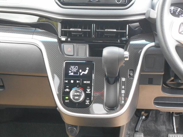 カスタム XリミテッドII SAIII ミュージックプレイヤー接続可 衝突被害軽減システム LEDヘッドランプ アイドリングストップ(41枚目)