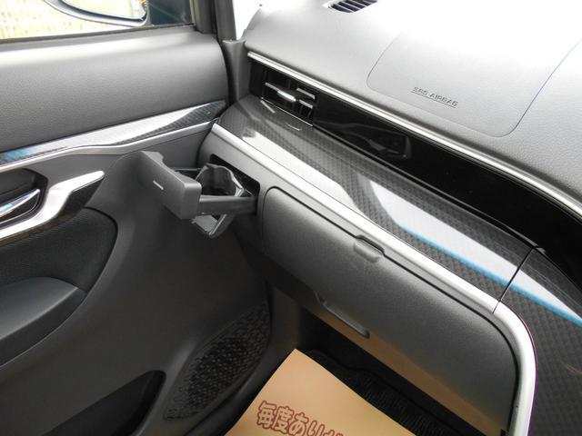 カスタム XリミテッドII SAIII ミュージックプレイヤー接続可 衝突被害軽減システム LEDヘッドランプ アイドリングストップ(45枚目)