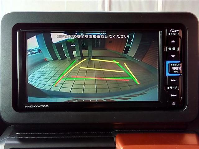 Gターボ サンルーフ フルセグ メモリーナビ DVD再生 Bluetooth接続 ミュージックプレイヤー接続可 バックカメラ 衝突被害軽減システム ETC LEDヘッドランプ アイドリングストップ(14枚目)