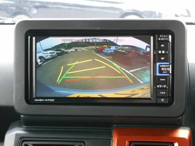 Gターボ サンルーフ フルセグ メモリーナビ DVD再生 Bluetooth接続 ミュージックプレイヤー接続可 バックカメラ 衝突被害軽減システム ETC LEDヘッドランプ アイドリングストップ(38枚目)