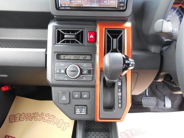 Gターボ サンルーフ フルセグ メモリーナビ DVD再生 Bluetooth接続 ミュージックプレイヤー接続可 バックカメラ 衝突被害軽減システム ETC LEDヘッドランプ アイドリングストップ(41枚目)