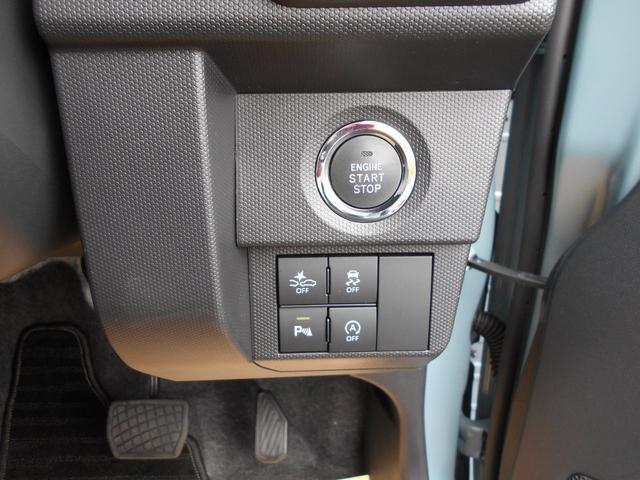 Gターボ サンルーフ フルセグ メモリーナビ DVD再生 Bluetooth接続 ミュージックプレイヤー接続可 バックカメラ 衝突被害軽減システム ETC LEDヘッドランプ アイドリングストップ(44枚目)