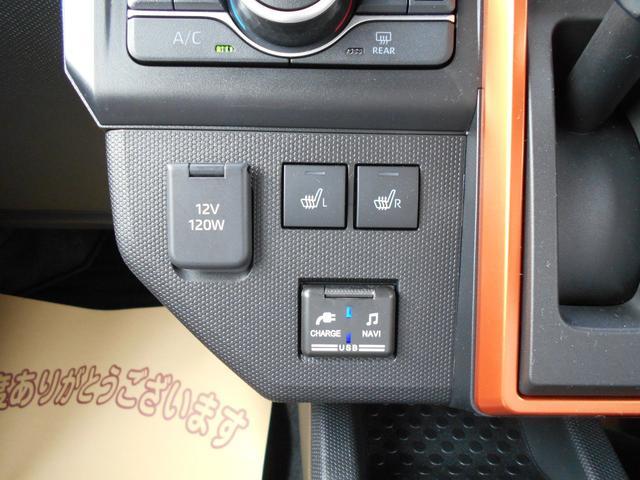 Gターボ サンルーフ フルセグ メモリーナビ DVD再生 Bluetooth接続 ミュージックプレイヤー接続可 バックカメラ 衝突被害軽減システム ETC LEDヘッドランプ アイドリングストップ(46枚目)