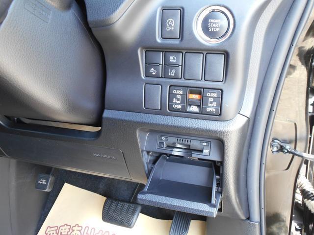 ZS 煌 フルセグ DVD再生 Bluetooth ミュージックプレイヤー接続可 後席モニター バックカメラ 衝突被害軽減システム ETC 両側電動スライド LEDヘッドランプ ウオークスルー 7人 3列シート(48枚目)