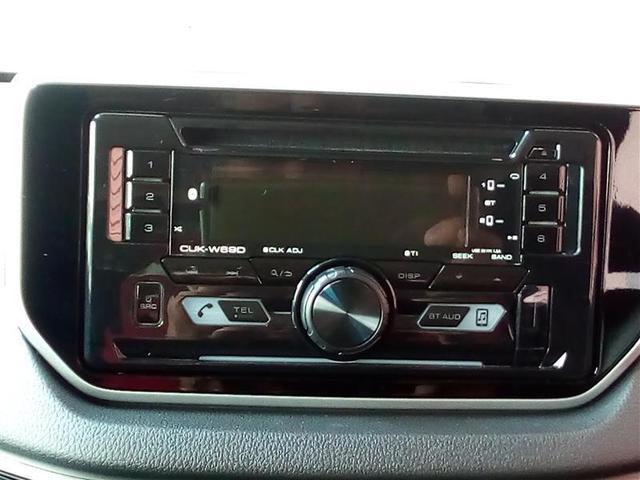 カスタム XリミテッドII SAIII Bluetooth接続 USB端子 ミュージックプレイヤー接続可 衝突被害軽減システム LEDヘッドランプ 記録簿 アイドリングストップ ベンチシ-ト シ-トヒ-タ-(6枚目)