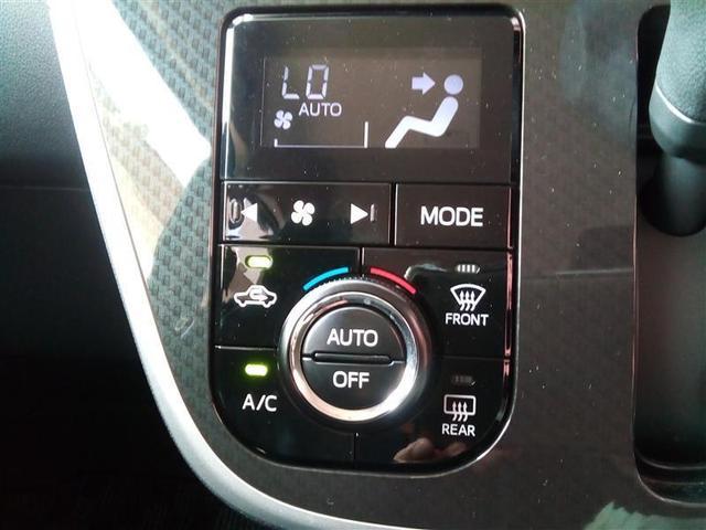 カスタム XリミテッドII SAIII Bluetooth接続 USB端子 ミュージックプレイヤー接続可 衝突被害軽減システム LEDヘッドランプ 記録簿 アイドリングストップ ベンチシ-ト シ-トヒ-タ-(17枚目)