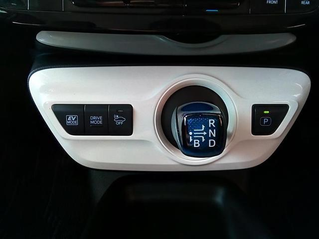 Sツーリングセレクション フルセグ メモリーナビ DVD再生 Bluetooth接続 ミュージックプレイヤー接続可 バックカメラ 衝突被害軽減システム ETC ドラレコ LEDヘッドランプ シ-トヒ-タ- ワンオーナー 記録簿(13枚目)