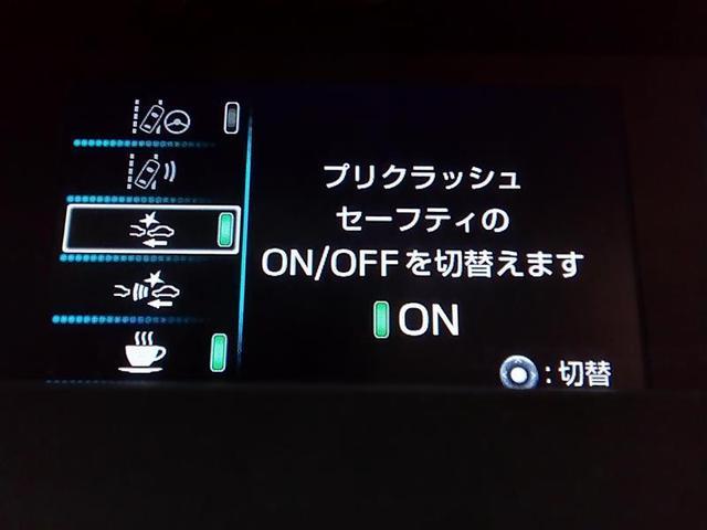 Sツーリングセレクション フルセグ メモリーナビ DVD再生 Bluetooth接続 ミュージックプレイヤー接続可 バックカメラ 衝突被害軽減システム ETC ドラレコ LEDヘッドランプ シ-トヒ-タ- ワンオーナー 記録簿(18枚目)