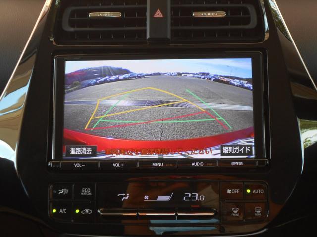Sツーリングセレクション フルセグ メモリーナビ DVD再生 Bluetooth接続 ミュージックプレイヤー接続可 バックカメラ 衝突被害軽減システム ETC ドラレコ LEDヘッドランプ シ-トヒ-タ- ワンオーナー 記録簿(38枚目)