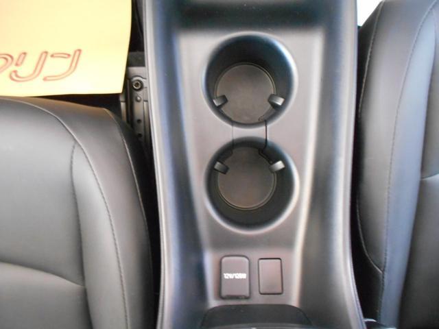 Sツーリングセレクション フルセグ メモリーナビ DVD再生 Bluetooth接続 ミュージックプレイヤー接続可 バックカメラ 衝突被害軽減システム ETC ドラレコ LEDヘッドランプ シ-トヒ-タ- ワンオーナー 記録簿(45枚目)