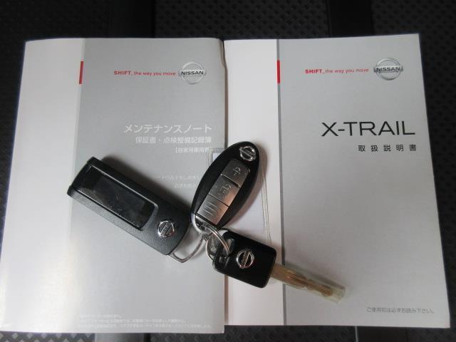 20Xtt(9枚目)