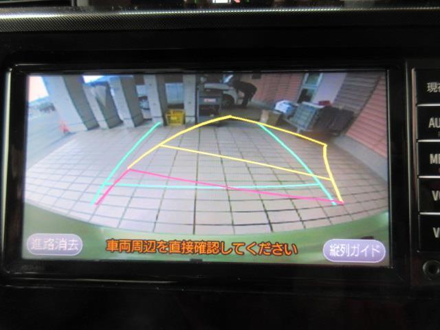 G-T メモリーナビ ワンセグ バックモニター スマートキ-(12枚目)