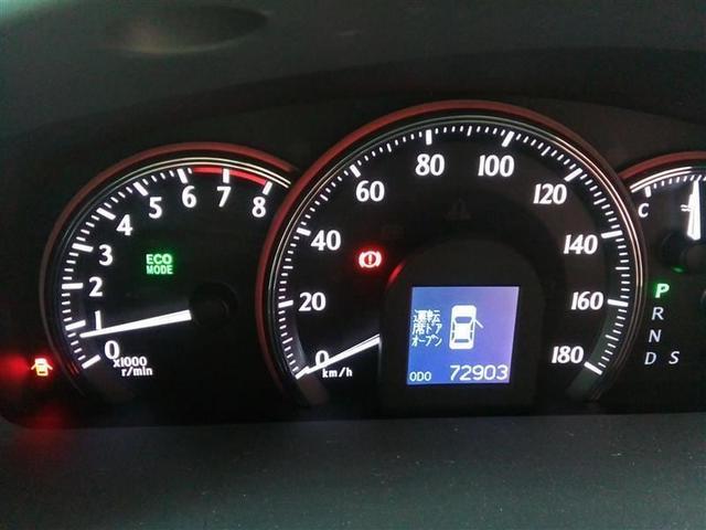 「トヨタ」「クラウン」「セダン」「岡山県」の中古車11