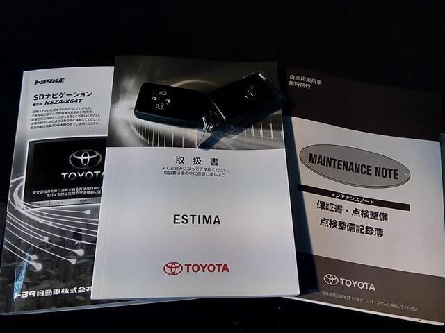アエラス フルセグ DVD再生 Bluetooth接続機能 ミュージックプレイヤー接続可 後席モニター バックカメラ ETC 両側電動スライド HIDヘッドライト 乗車定員7人 3列シート ワンオーナー 記録簿(11枚目)