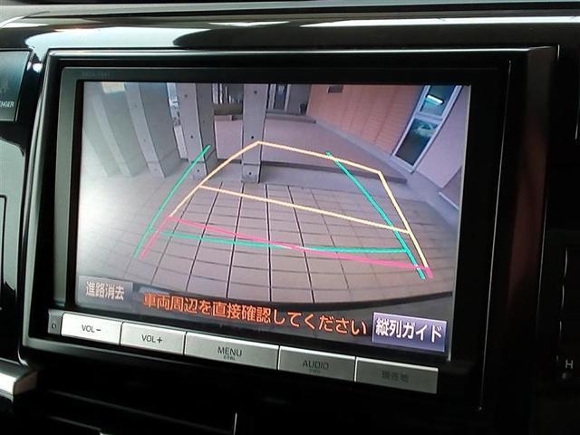 アエラス フルセグ DVD再生 Bluetooth接続機能 ミュージックプレイヤー接続可 後席モニター バックカメラ ETC 両側電動スライド HIDヘッドライト 乗車定員7人 3列シート ワンオーナー 記録簿(15枚目)