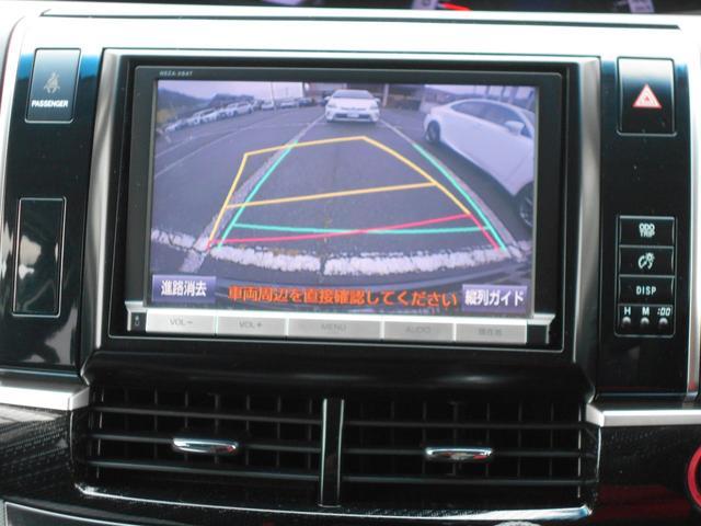 アエラス フルセグ DVD再生 Bluetooth接続機能 ミュージックプレイヤー接続可 後席モニター バックカメラ ETC 両側電動スライド HIDヘッドライト 乗車定員7人 3列シート ワンオーナー 記録簿(27枚目)