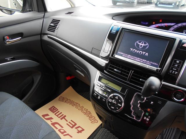 アエラス フルセグ DVD再生 Bluetooth接続機能 ミュージックプレイヤー接続可 後席モニター バックカメラ ETC 両側電動スライド HIDヘッドライト 乗車定員7人 3列シート ワンオーナー 記録簿(41枚目)