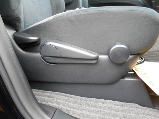 アエラス フルセグ DVD再生 Bluetooth接続機能 ミュージックプレイヤー接続可 後席モニター バックカメラ ETC 両側電動スライド HIDヘッドライト 乗車定員7人 3列シート ワンオーナー 記録簿(44枚目)