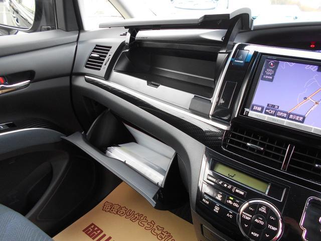 アエラス フルセグ DVD再生 Bluetooth接続機能 ミュージックプレイヤー接続可 後席モニター バックカメラ ETC 両側電動スライド HIDヘッドライト 乗車定員7人 3列シート ワンオーナー 記録簿(48枚目)