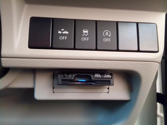 S ワンセグ メモリーナビ DVD再生 Bluetooth接続機能 ミュージックプレイヤー接続可 バックカメラ 衝突被害軽減システム ETC HIDヘッドライト アイドリングストップ(12枚目)